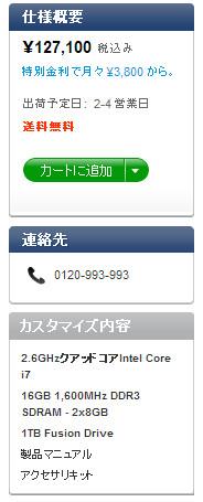121101 1201 511