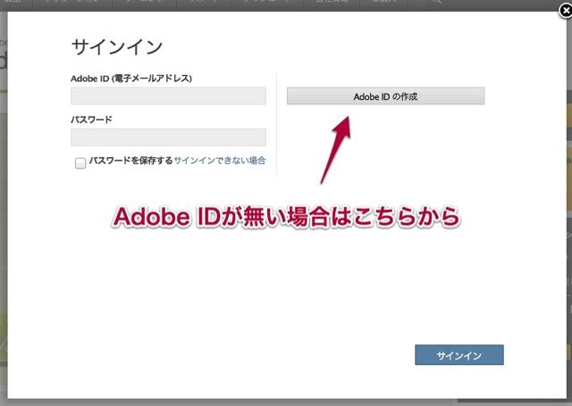 ブラウザーテスト | Adobe BrowserLab 1