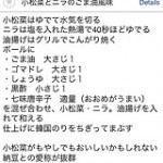 iphone_pic
