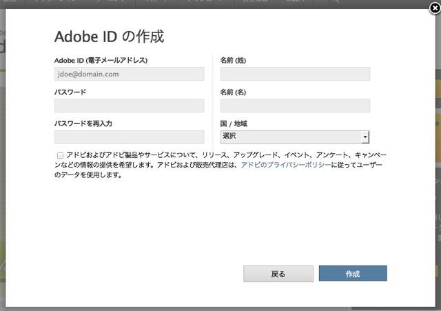 ブラウザーテスト | Adobe BrowserLab 2