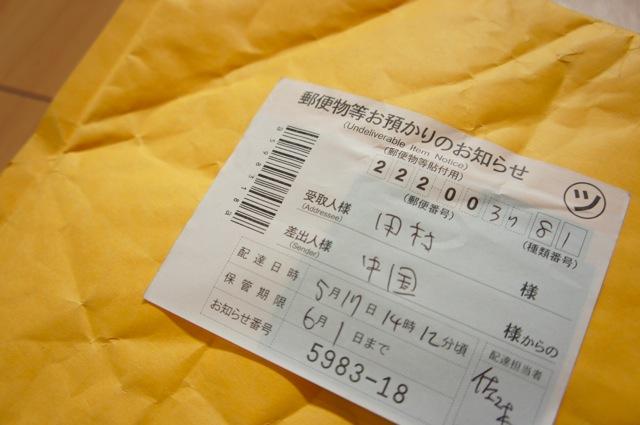 DSC06795