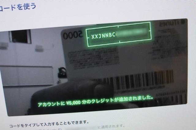 IMG 1050
