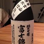 富士錦 純米吟醸