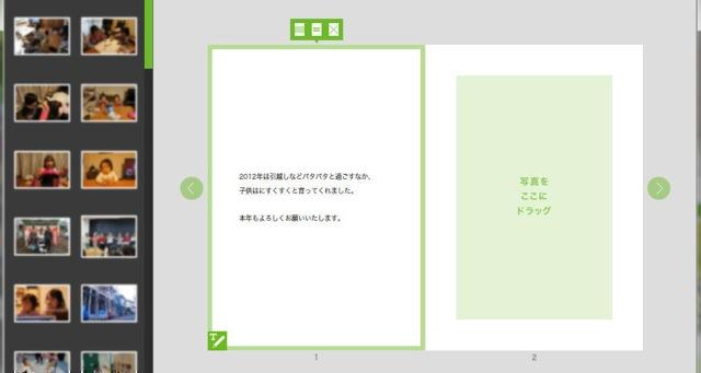 イメージ010
