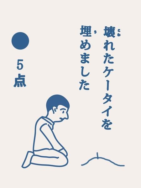 Tensu04