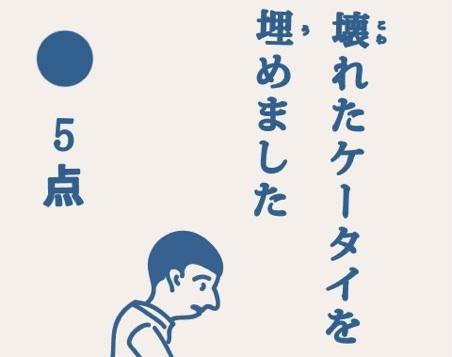tensu043